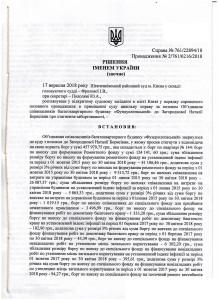 Загороднова-001 копія