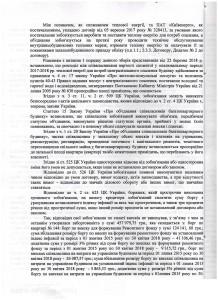 Загороднова-006 копія