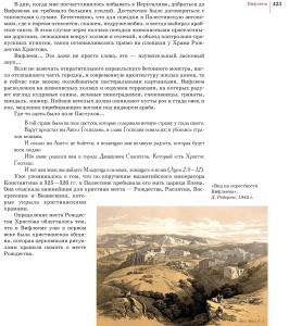 Ierusalum dr format-5.qxd
