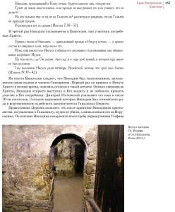 Ierusalum dr format-2.qxd